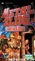 скачать Metal Slug Anthology PSP ENG
