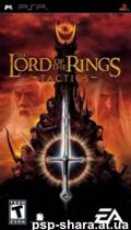 скачать Lord of the Rings Tactics PSP RUS