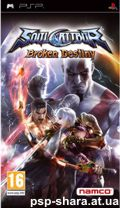 скачать Soul Calibur: Broken Destiny PSP RUS