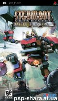 скачать Steambot Chronicles Battle Tournament PSP ENG