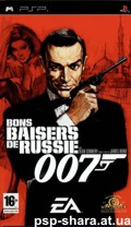 скачать James Bond 007:From Russia With Love PSP RUS
