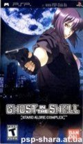 скачать Ghost in the shell Stand Alone Complex PSP ENG