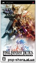 скачать Final Fantasy Tactics The War of the Lions PSP ENG