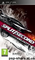 скачать Split Second Velocity PSP RUS