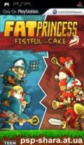 скачать Fat Princess: Fistful of Cake PSP RUS