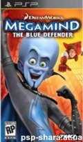 скачать Megamind: The Blue Defender PSP RUS